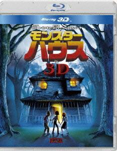 モンスター・ハウス IN 3D[BRD-39216][Blu-ray/ブルーレイ] 製品画像