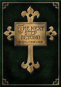 新・世にも不思議な物語 DVD-BOX[GNBF-7385][DVD] 製品画像