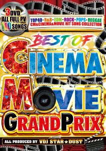 """ベスト・オブ""""CM""""シネマ・ムービー・グランプリ[PR-079][DVD]"""