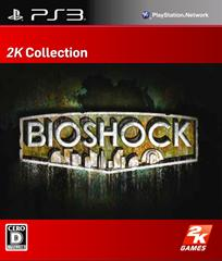 BIOSHOCK [2K Collection] [PS3]