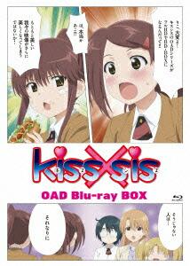 「kiss×sis」OAD版 Blu-ray BOX【生産限定版】[KIXA-90569/70][Blu-ray/ブルーレイ] 製品画像