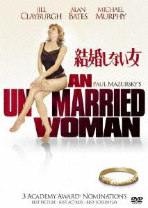 結婚しない女[FXBCG-1088][DVD] 製品画像