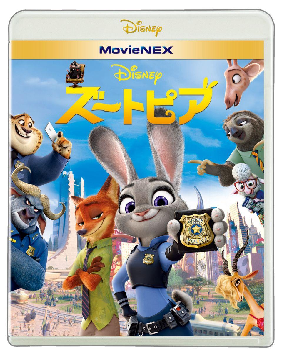 ズートピア MovieNEX[VWAS-6298][Blu-ray/ブルーレイ]