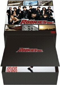 ROOKIES(ルーキーズ) 裏(うら)BOX[TCED-0325][DVD] 製品画像