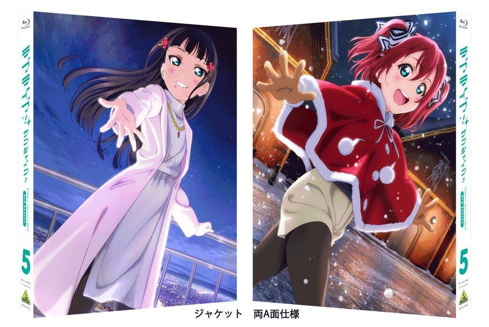 ラブライブ!サンシャイン!! 2nd Season 5【特装限定版】[BCXA-1334][Blu-ray/ブルーレイ]