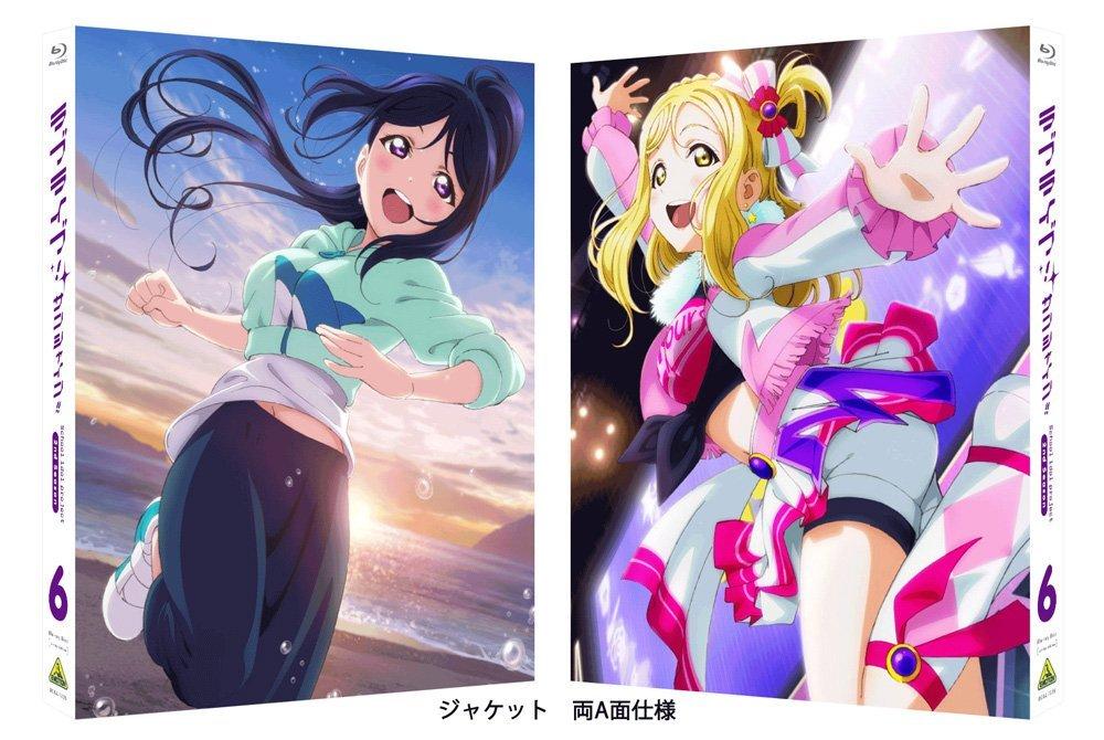 ラブライブ!サンシャイン!! 2nd Season 6【特装限定版】[BCXA-1335][Blu-ray/ブルーレイ]