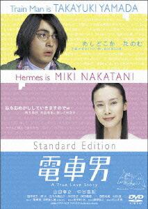 電車男 スタンダード・エディション[TDV-15344D][DVD]