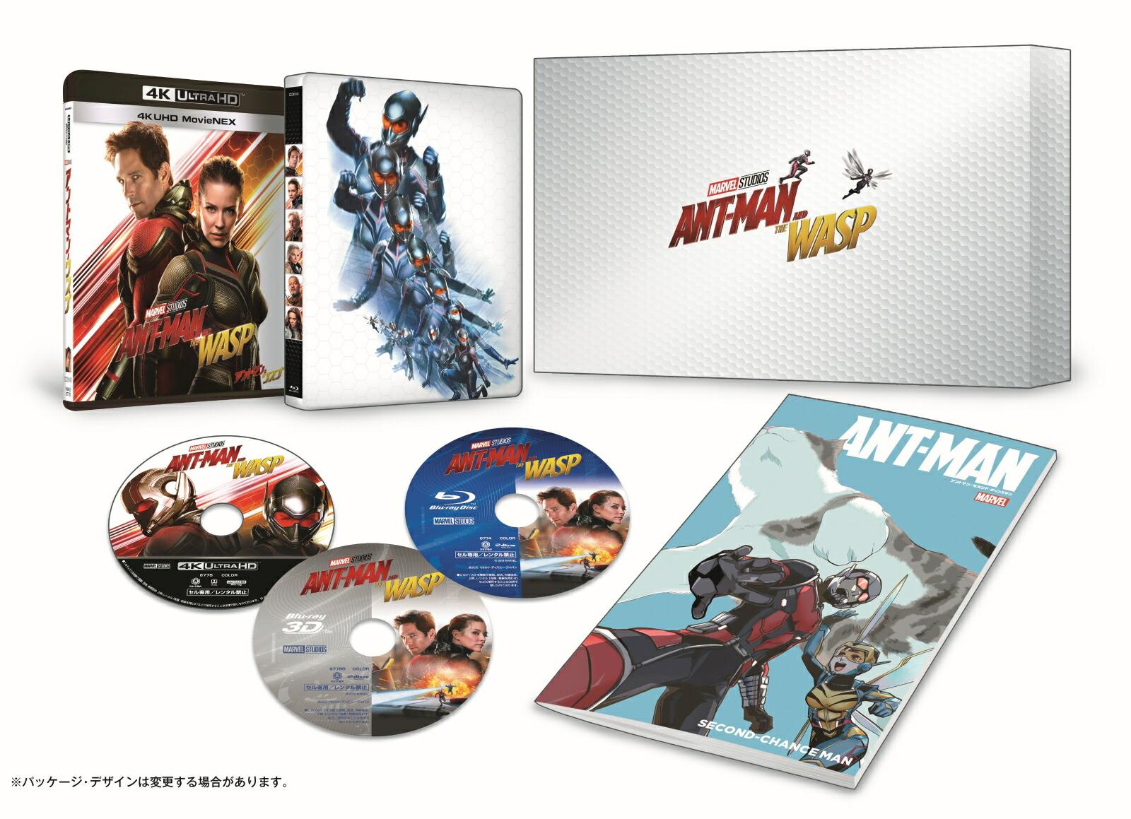 アントマン&ワスプ 4K UHD MovieNEXプレミアムBOX(数量限定)[VWAS-6776][Ultra HD Blu-ray]