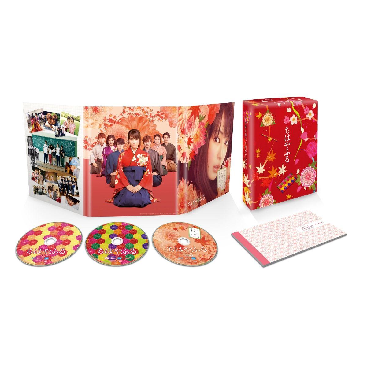 ちはやふる -上の句- 豪華版 Blu-ray&DVDセット(特典Blu-ray付)[TBR-26240D][Blu-ray/ブルーレイ]