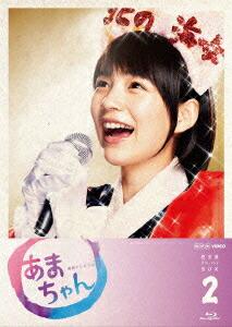 あまちゃん 完全版 Blu-ray BOX 2[BSZS-07827][Blu-ray/ブルーレイ] 製品画像
