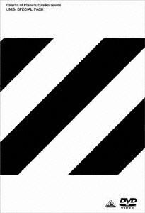 交響詩篇エウレカセブン UMDスペシャルパック 13[BCBA-2342][DVD] 製品画像