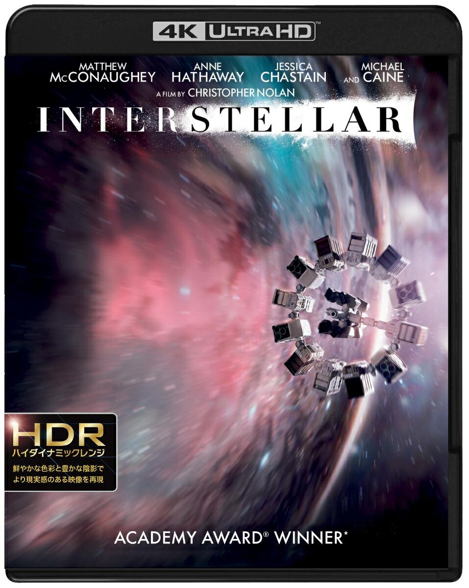 インターステラー<4K ULTRA HD&ブルーレイセット>[1000701472][Ultra HD Blu-ray]