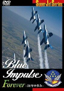 Blue Impulse Forever -50年の歩み-[SPD-0309][DVD]