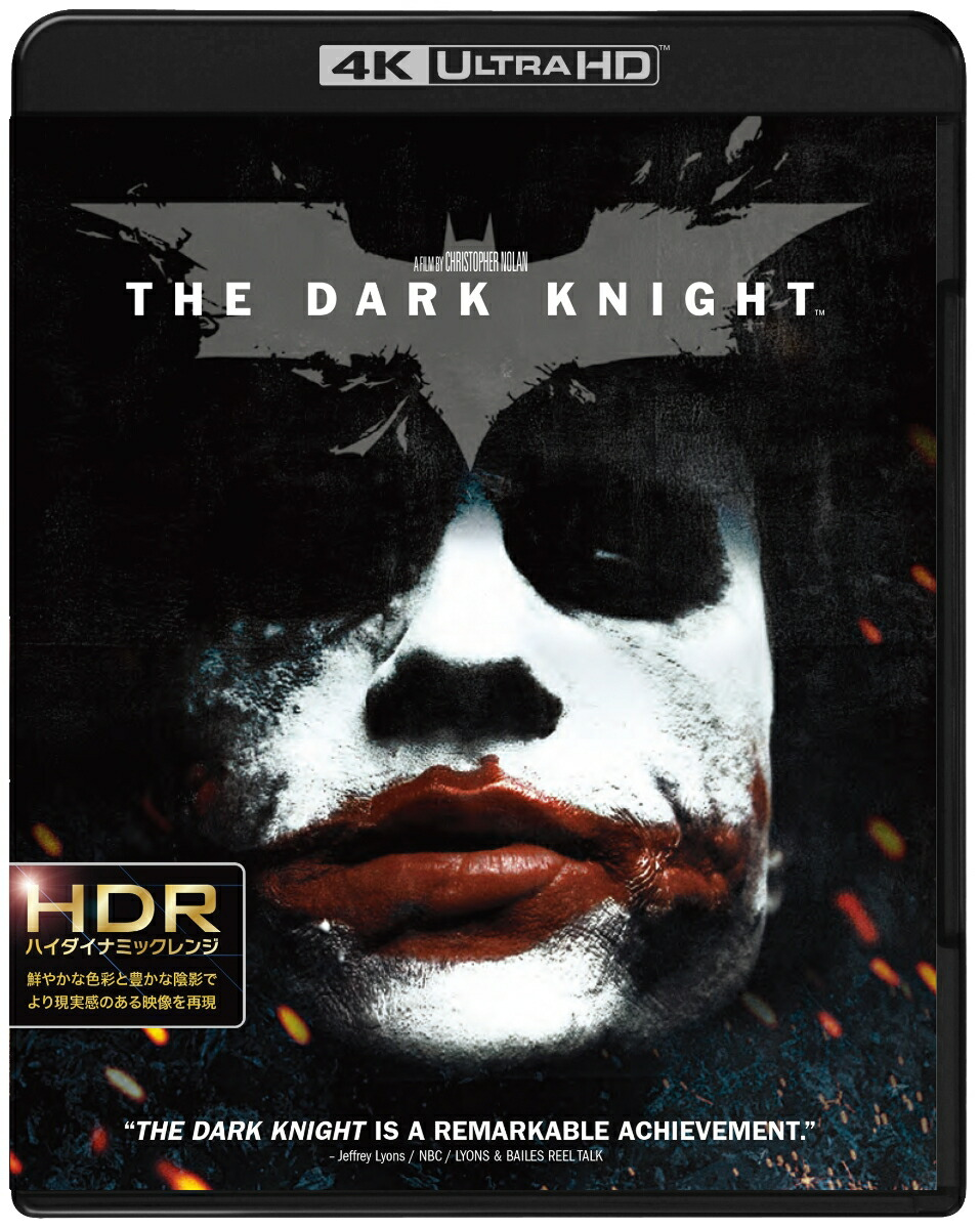ダークナイト<4K ULTRA HD&ブルーレイセット>[1000701474][Ultra HD Blu-ray]