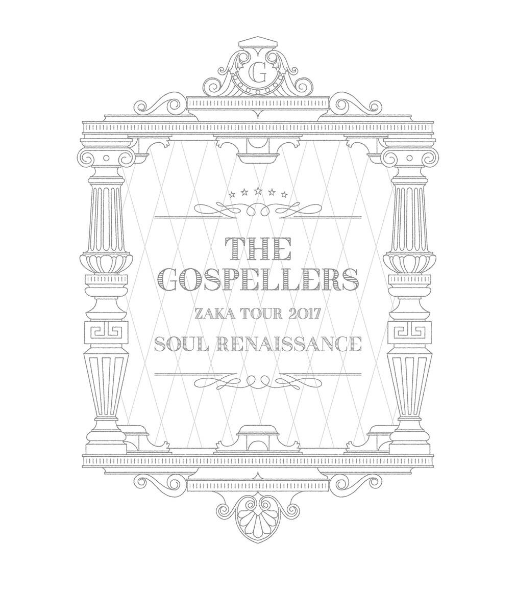 """ゴスペラーズ坂ツアー2017""""Soul Renaissance""""[KSXL-251][Blu-ray/ブルーレイ] 製品画像"""