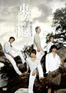 All About 東方神起 Season 3[RZBD-46344/9][DVD]