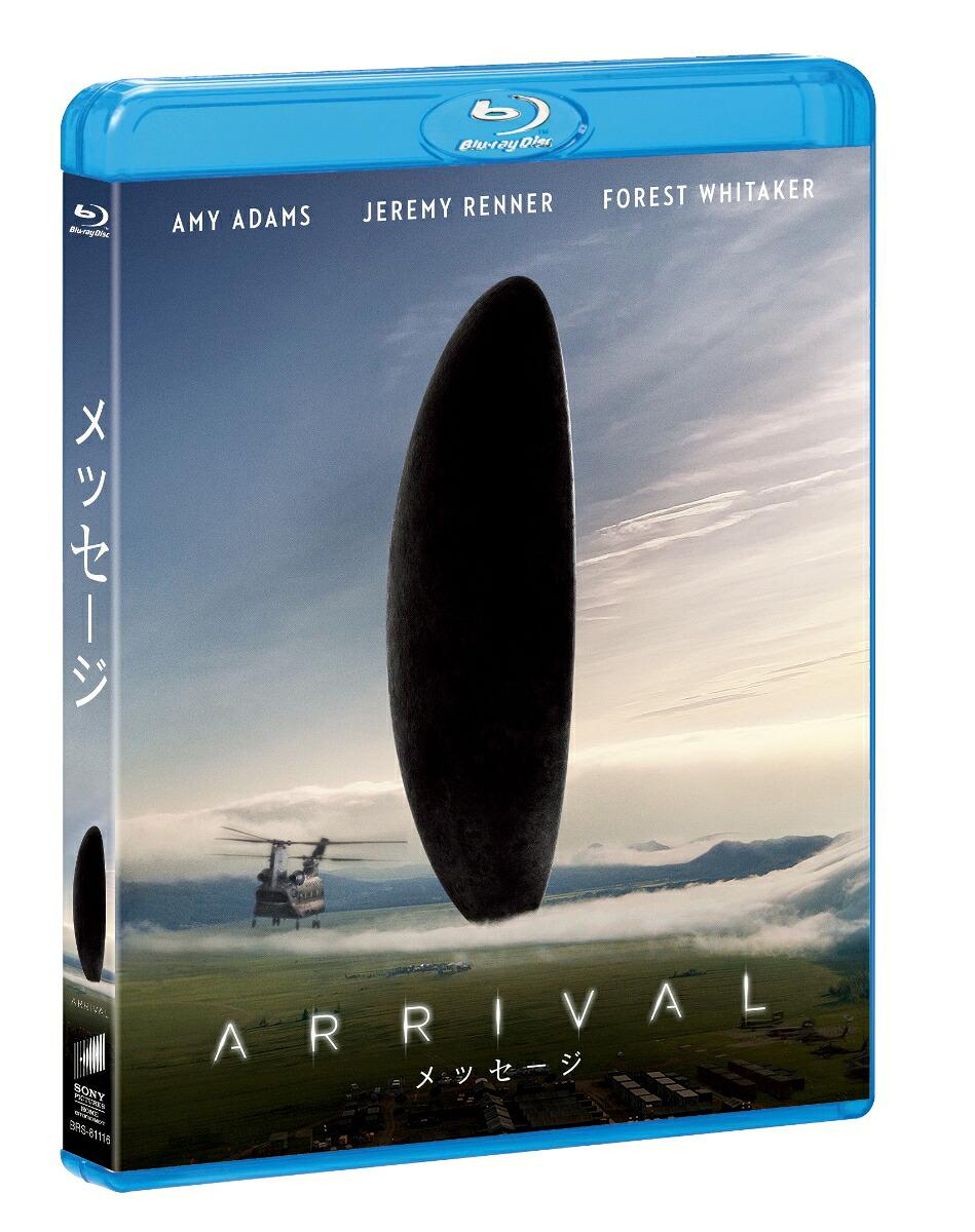 メッセージ[BRS-81116][Blu-ray/ブルーレイ] 製品画像