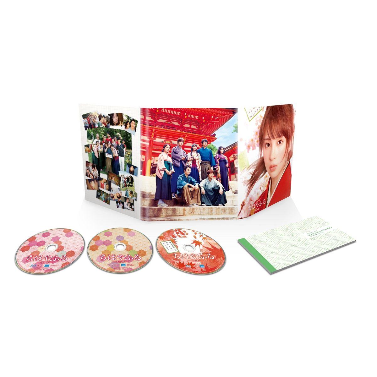 ちはやふる -下の句- 豪華版 Blu-ray&DVDセット(特典Blu-ray付)[TBR-26248D][Blu-ray/ブルーレイ]