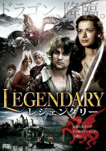 レジェンダリー[TWAD-1356][DVD] 製品画像
