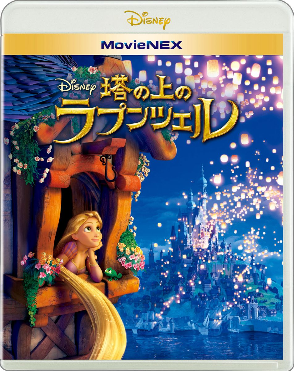 塔の上のラプンツェル MovieNEX[VWAS-5317][Blu-ray/ブルーレイ] 製品画像
