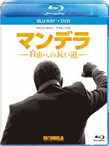 マンデラ 自由への長い道 ブルーレイ+DVDセット[VWBS-2936][Blu-ray/ブルーレイ] 製品画像