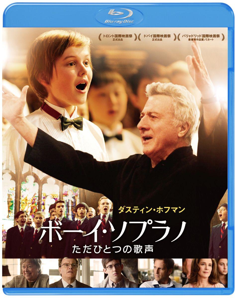 【初回仕様】ボーイ・ソプラノ ただひとつの歌声 ブルーレイ&DVDセット[1000595133][Blu-ray/ブルーレイ] 製品画像
