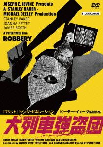 大列車強盗団[IVCF-5651][DVD] 製品画像