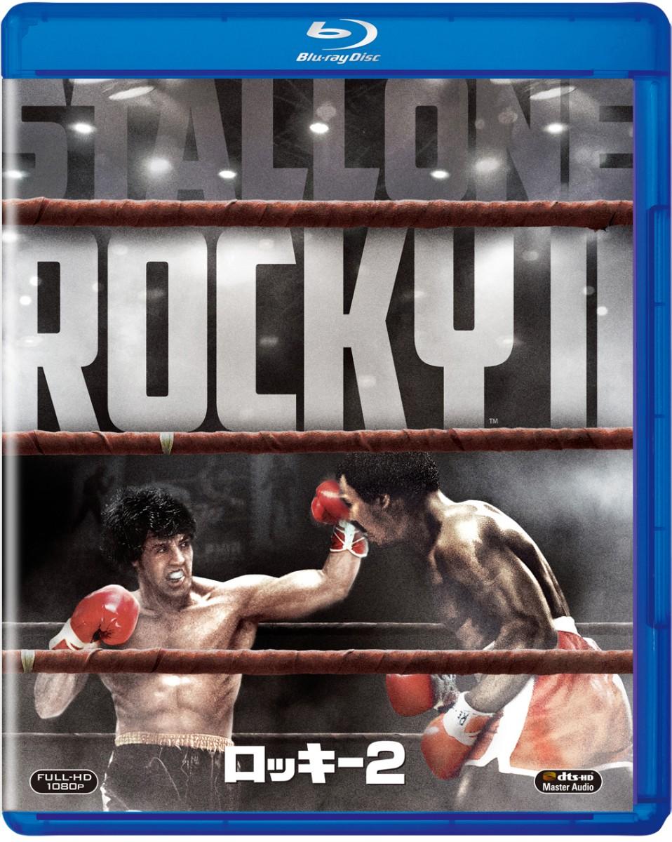 ロッキー2[MGXJC-20169][Blu-ray/ブルーレイ] 製品画像