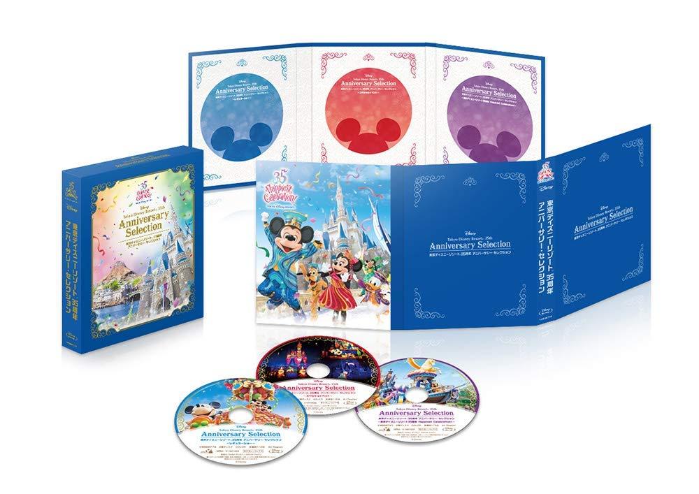 東京ディズニーリゾート 35周年 アニバーサリー・セレクション[VWBS-6778][Blu-ray/ブルーレイ]