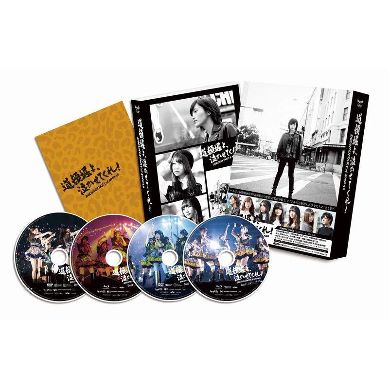 ���ږx��A�������Ă���! DOCUMENTARY of NMB48 Blu-ray�R���v���[�gBOX[TBR-26263D][Blu-ray/�u���[���C]