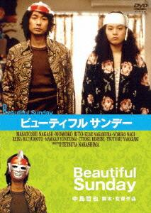Beautiful Sunday[ASBY-3367][DVD] 製品画像