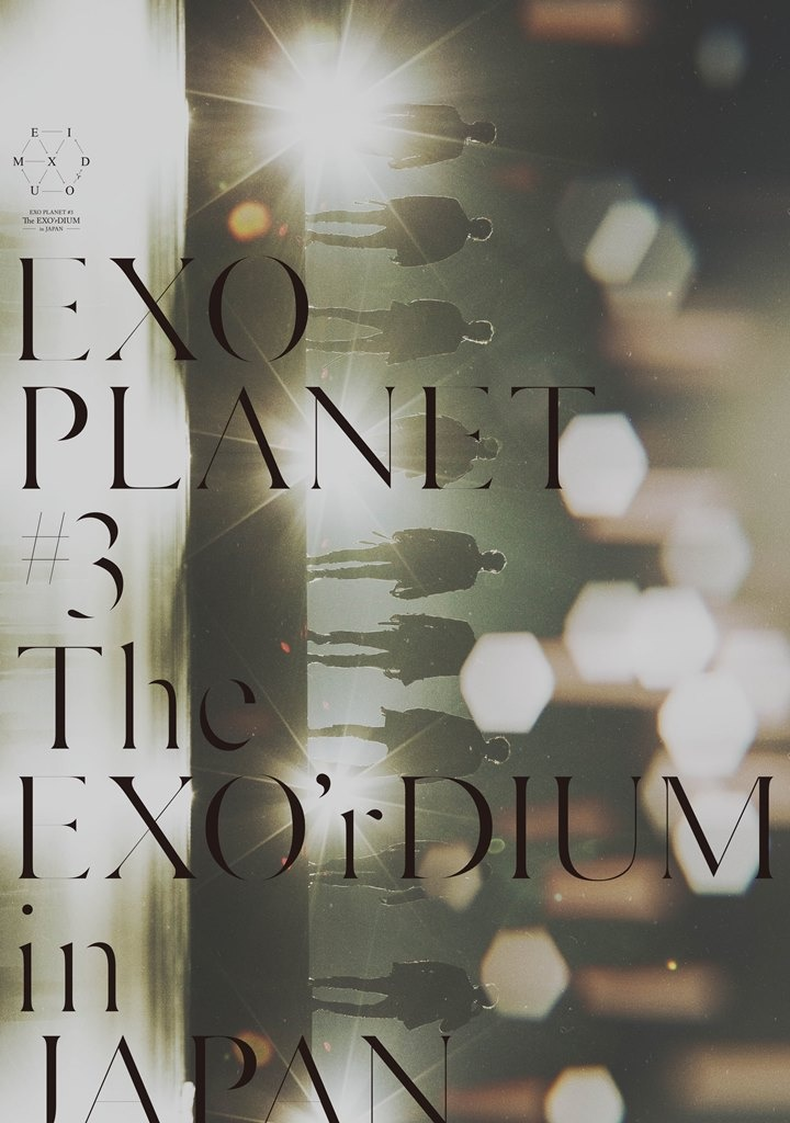 EXO PLANET #3 - The EXO'rDIUM in JAPAN(初回生産限定)[AVXK-79370/1][Blu-ray/ブルーレイ]