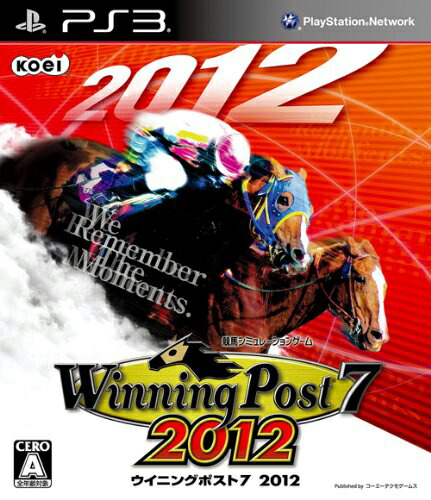 Winning Post 7 2012 [PS3]