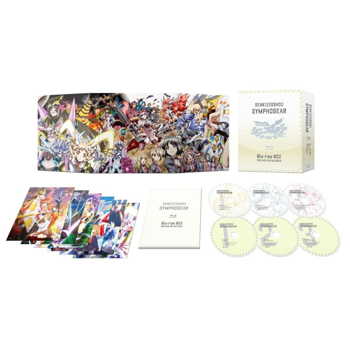 戦姫絶唱シンフォギア Blu-ray BOX【初回限定版】[KIXA-90737/9][Blu-ray/ブルーレイ] 製品画像