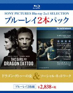 ソーシャル・ネットワーク/ドラゴン・タトゥーの女[BPBH-1067][Blu-ray/ブルーレイ]