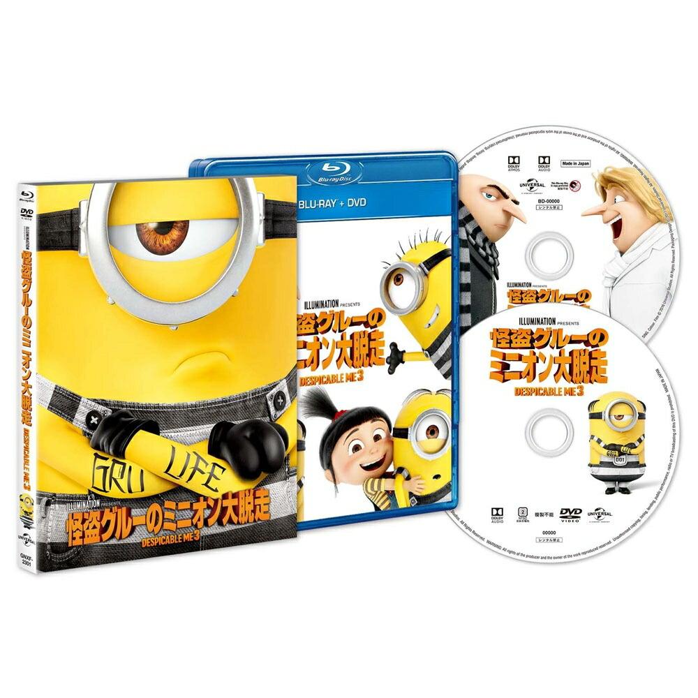 怪盗グルーのミニオン大脱走 ブルーレイ+DVDセット[GNXF-2301][Blu-ray/ブルーレイ]