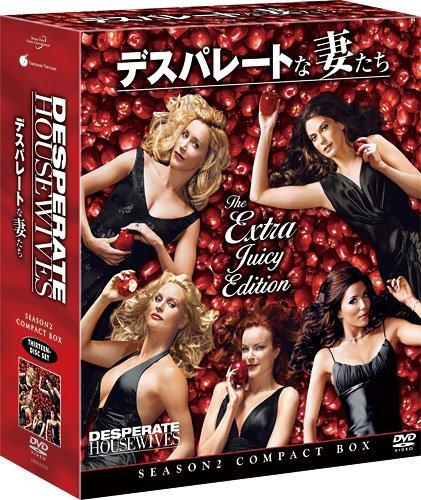 デスパレートな妻たち シーズン2 コンパクトBOX[VWDS-2376][DVD]
