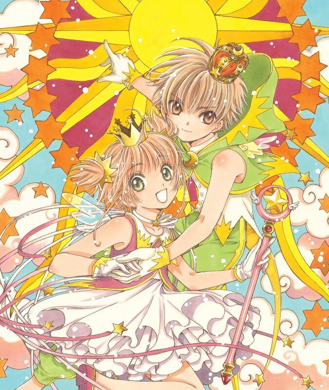 アニメ カードキャプターさくら Blu-ray B...