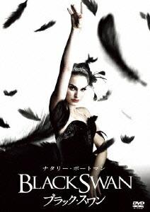 ブラック・スワン[FXBNG-50191][DVD] 製品画像