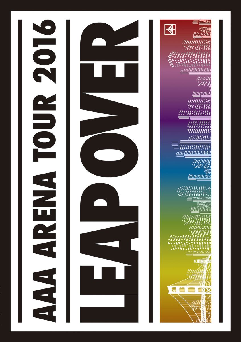 AAA ARENA TOUR 2016 -LEAP OVER-[AVBD-92383/4][DVD]