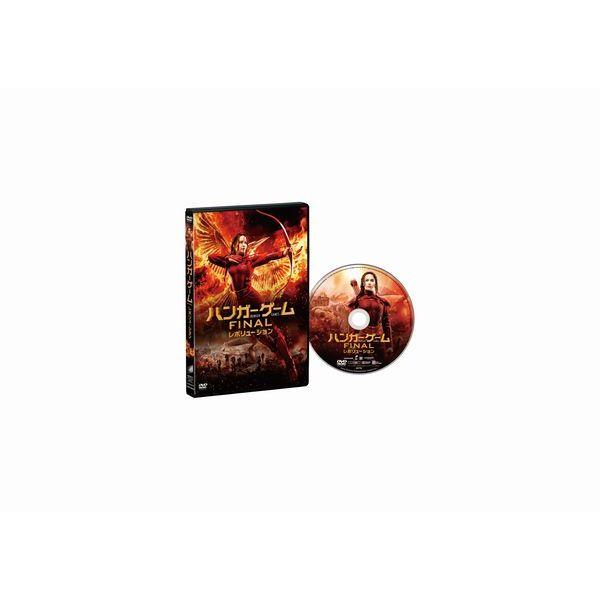 ハンガー・ゲーム FINAL:レボリューション[TADD-80770][DVD] 製品画像