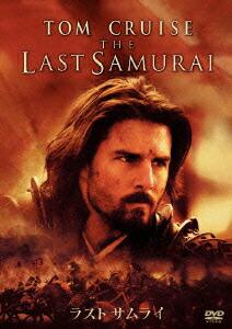 ラスト サムライ[WTB-28383][DVD] 製品画像