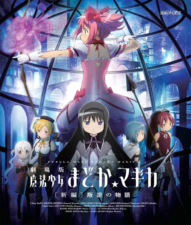 劇場版 魔法少女まどか☆マギカの画像 p1_27
