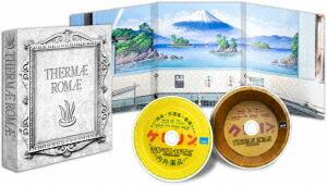 テルマエ・ロマエ 豪華盤(特典BD付 2枚組)[TBR-22392D][Blu-ray/ブルーレイ] 製品画像