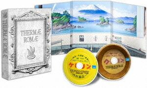 テルマエ・ロマエ 豪華盤(特典DVD付 2枚組)[TDV-22394D][DVD] 製品画像