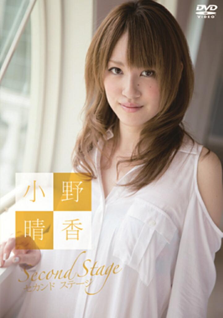 小野晴香の画像 p1_39