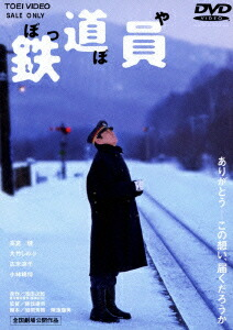 �S����(�ۂ��ۂ�)[DUTD-02001][DVD]