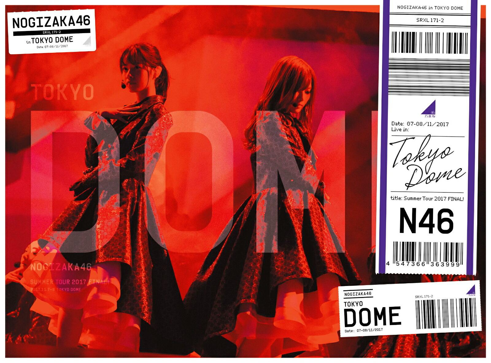 真夏の全国ツアー2017 FINAL! IN TOKYO DOME(完全生産限定盤)[SRXL-171/2][Blu-ray/ブルーレイ] 製品画像