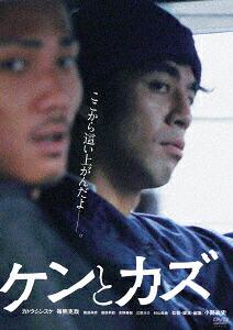 ケンとカズ[KIBF-1474][DVD] 製品画像