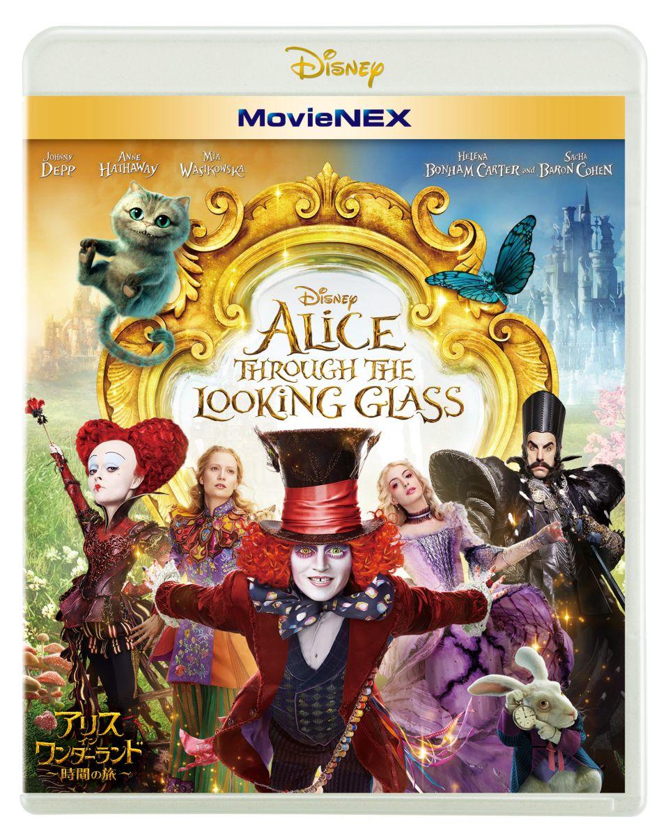 アリス・イン・ワンダーランド/時間の旅 MovieNEX[VWAS-6322][Blu-ray/ブルーレイ] 製品画像
